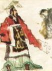 石连君-大隋唐-第3部-大隋演义
