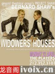 鳏夫的房产Widower's Houses英文有声小说