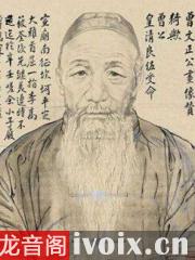 水浒传_原著朗读有声小说在线收听