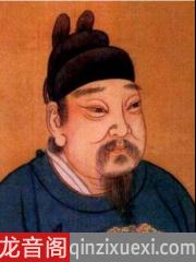 有声小说下载五代十国之后周世宗柴荣