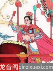 韩世忠与梁红玉的故事有声书
