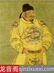 唐太宗李世民有声小说打包下载